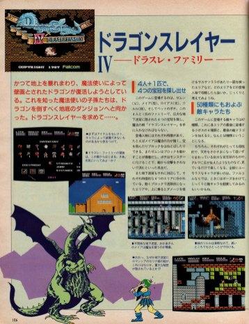 MSX Magazine 1987 #08