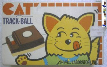 CAT Trackball (http://toon-collection.pagesperso-orange.fr/page%20msx.htm)