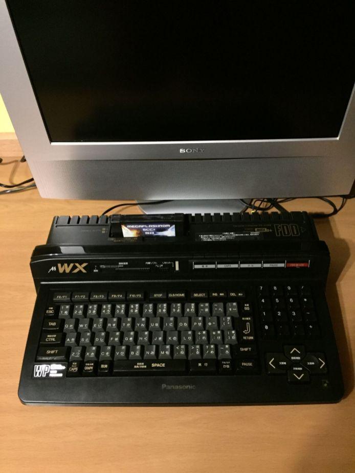 Panasonic A1WX MSX2+