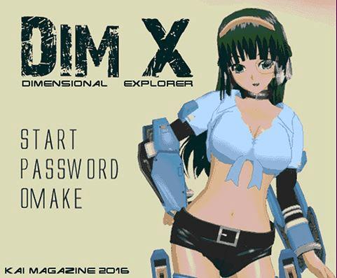 Dim X (Kai Magazine, 2016)
