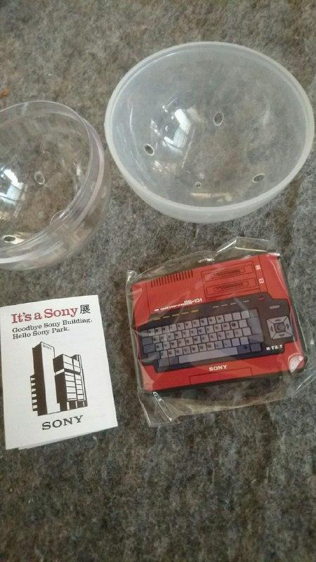 Llavero Sony HB-101