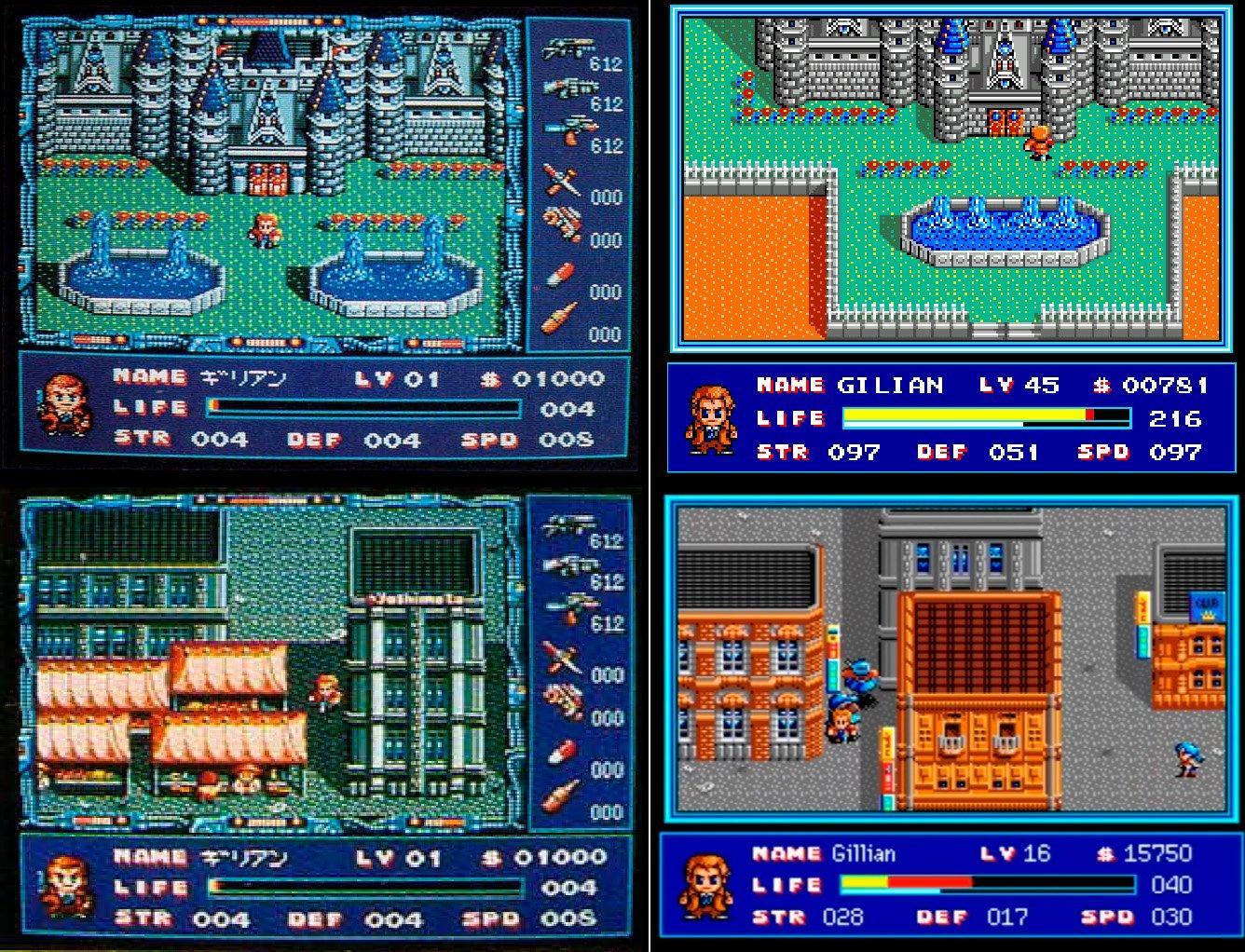 Son pequeños fragmentos de la historia de Konami, que como
