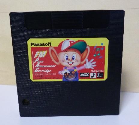 FM Pana Amusement Cartridge ROMs (Japanese - English)