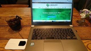 事務所HP(カフェにて)