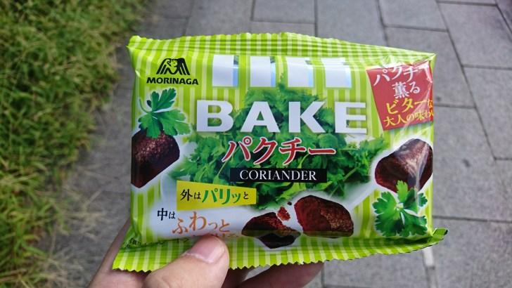 BAKEパクチー