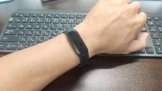 Mi Smartband 5