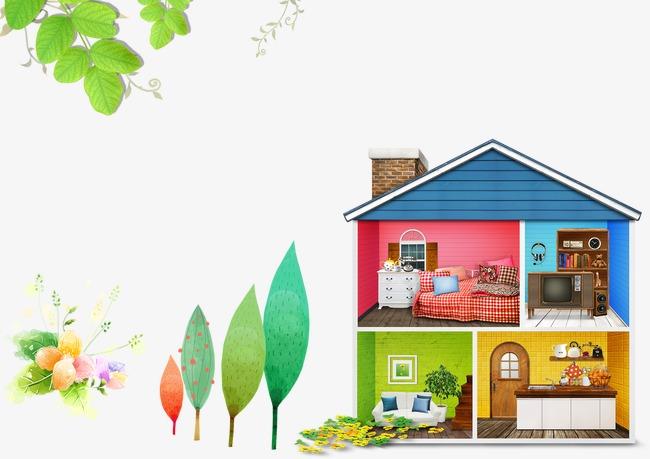 حلقة مكونات المسكن وحدة المسكن رياض اطفال