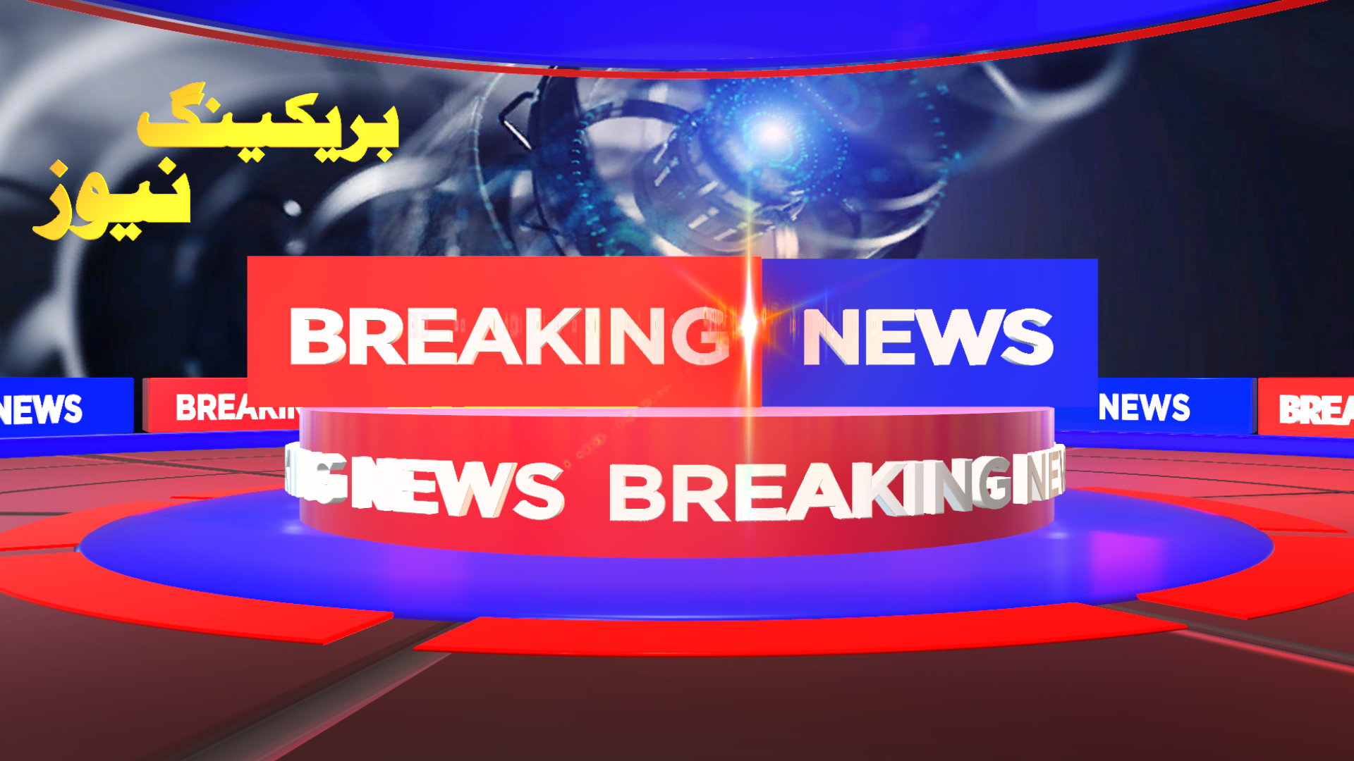 Adobe After Effects Free Breaking News Templates Mtc Tutorials