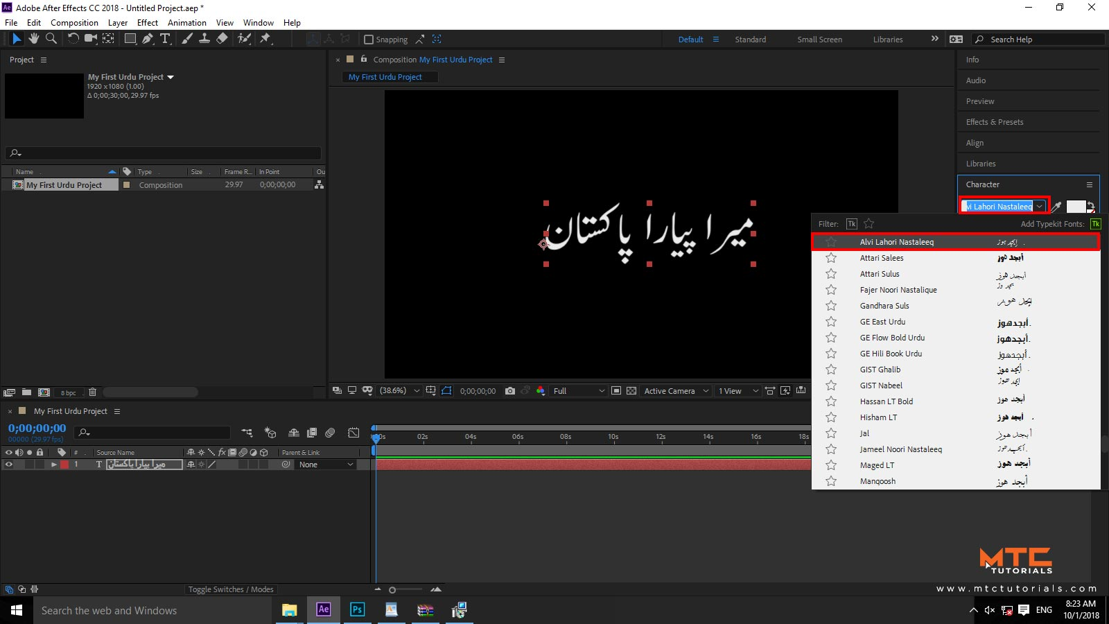 Changing urdu fonts in adobe after effects cc 2018