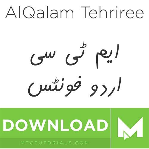 Download Urdu fonts AlQalam Tehriree