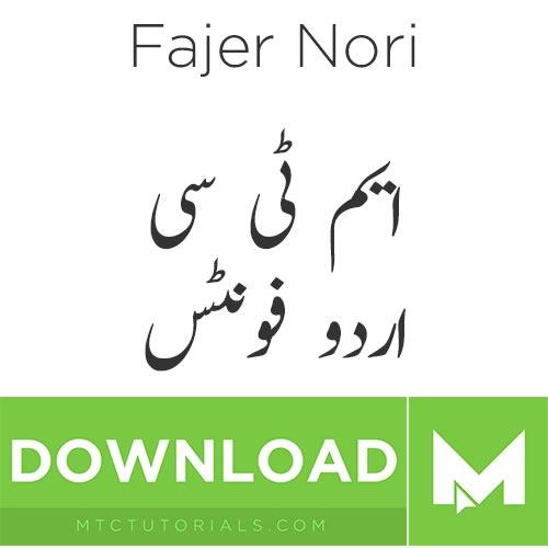 Download Urdu fonts Fajer nori nastalique