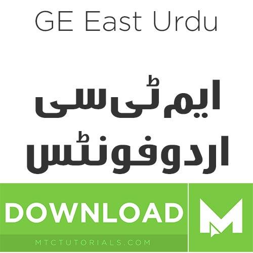 Download Urdu fonts GE East Urdu