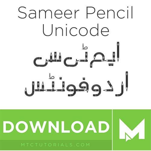 Download Urdu fonts Sameer Pencil Unicode