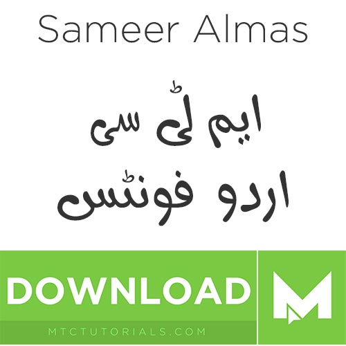 Download Urdu fonts sameer almas