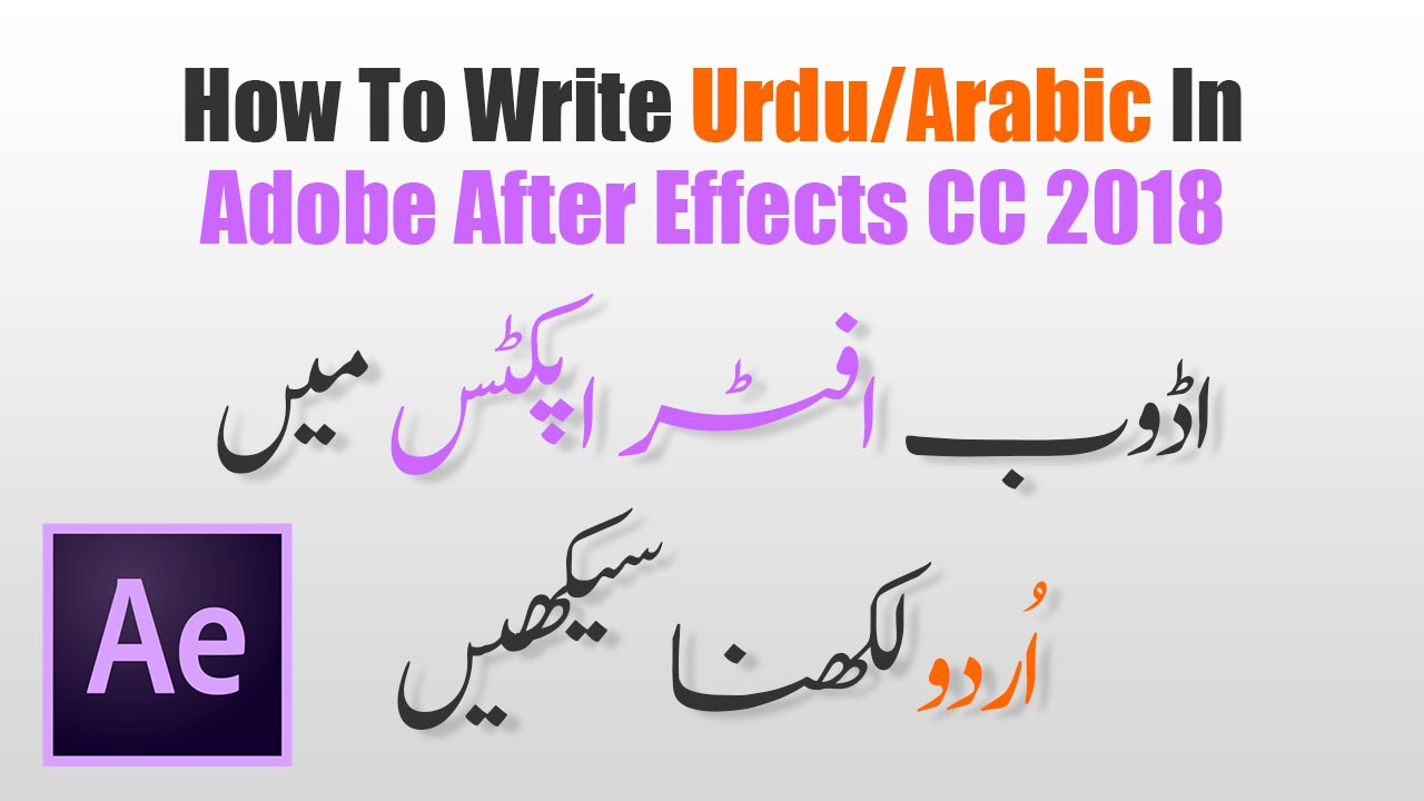 How to write urdu and arabic in adobe after effects cc 2018