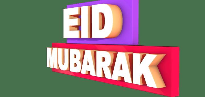 Eid mubarak free png images download by MTC TUTORIALS