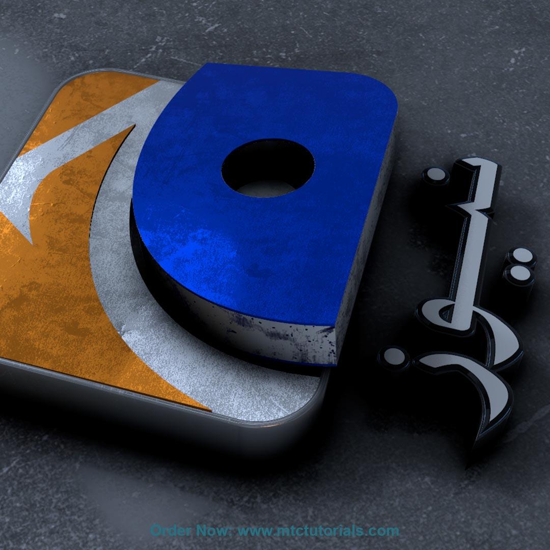 Geo News Intro by mtc tutorials and mtc vfx create online logo order now