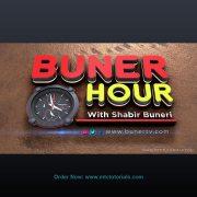 Hour intro design 3d Buner Hour programme by shabir buneri mtc tutorials