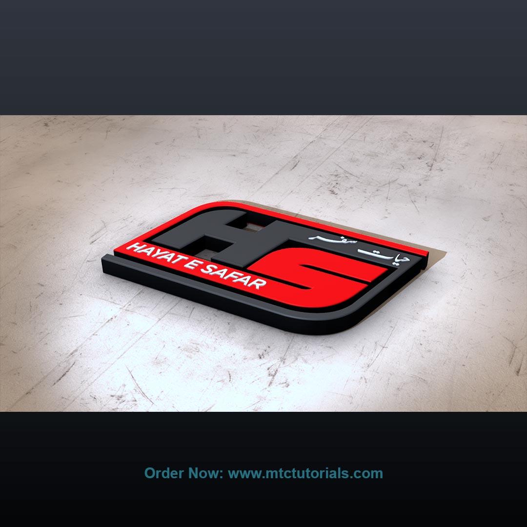 Hs logo design hayat e safar by mtc tutorials