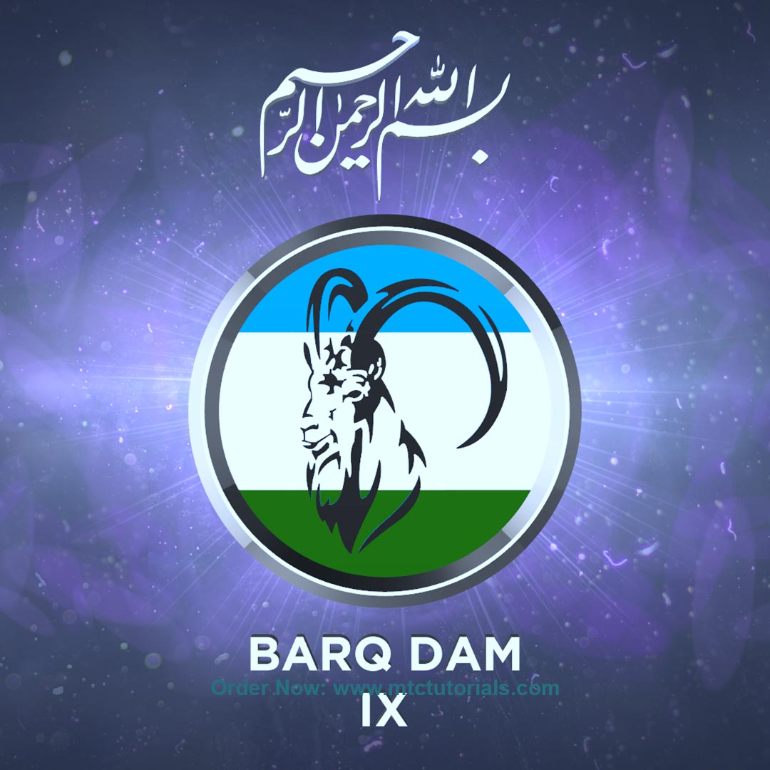 Markhoor barq dam 3D animated logo design by mtc tutorials