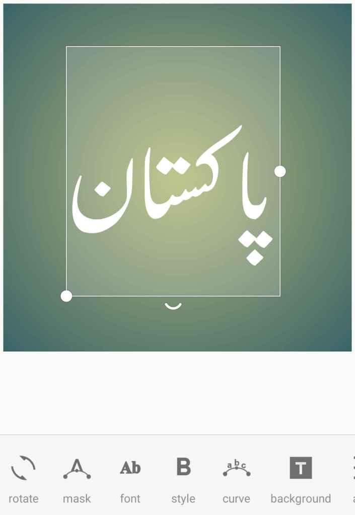 pixellab urdu fonts installation