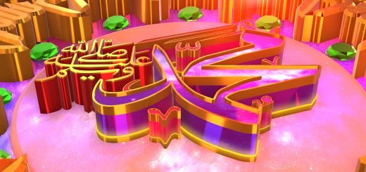Beautiful colorful 3D Muhammad SAW name design free download