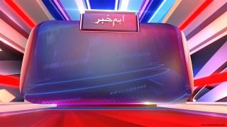 News bumper breaking news aham habar urdu text high quality image