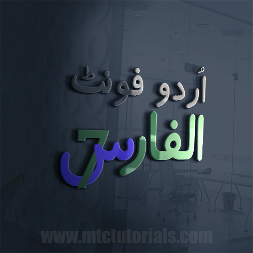 alfars 7 urdu font