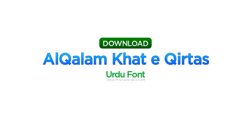 Alqalam khat-e-Qirtas Font