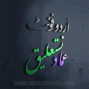 emaad nastaaleq urdu download