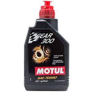 olio cambio trasmissione differenziale motul gear 300 75w90 sintetico mondotuning mtelaborazioni