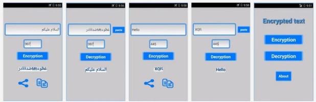 تطبيق تشفير الملفات باللغة العربية