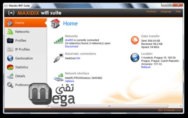 تحميل برنامج Maxidixi wifi suit مجانا