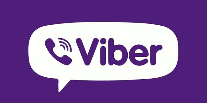 برنامج فايبر للاتصال الصوتر والمرئي وخدمات الدردشة مجاناً