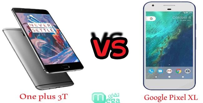 google-pixel-xl-vs-one-plus-3t