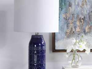 REVERIE TABLE LAMP