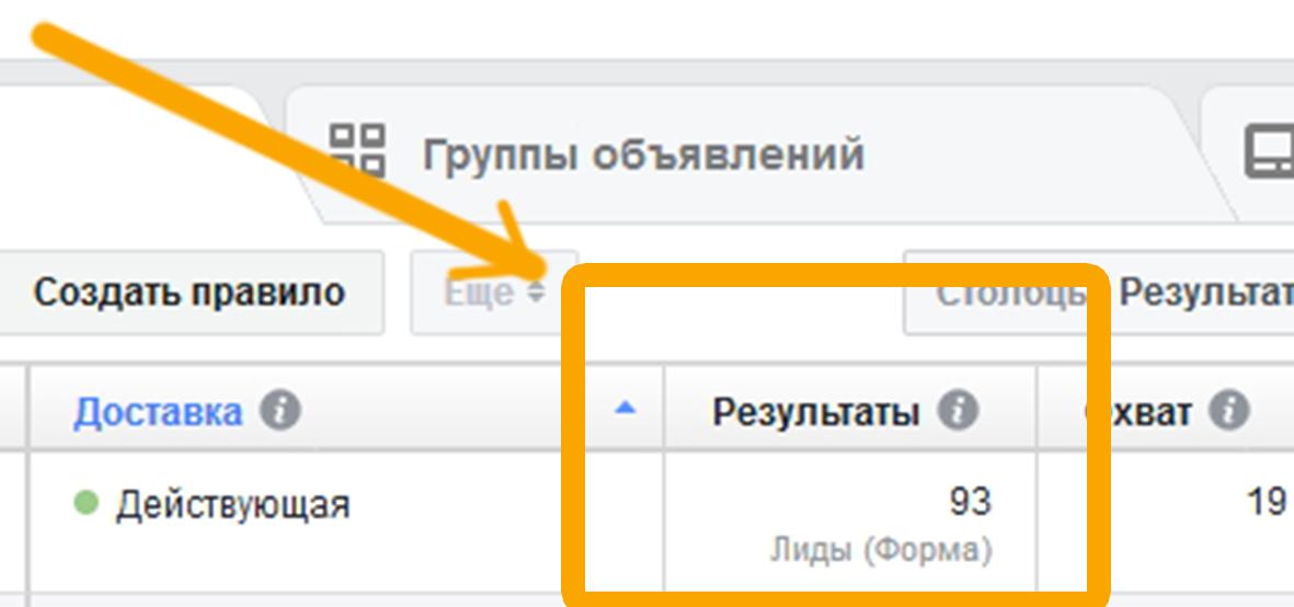 Пример полученных контактных данных пользователей