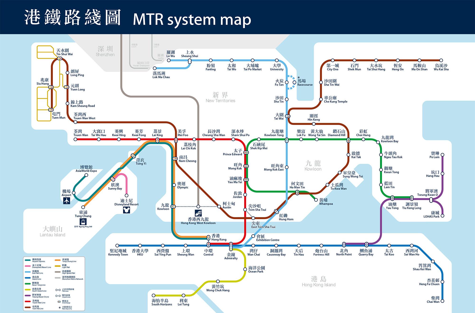 港鐵 | [組圖+影片] 的最新詳盡資料** (必看!!) - www.go2tutor.com