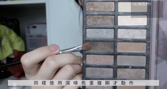 201606_Singleeyelid Makeup_CB3