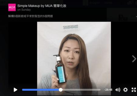 20161005-ringo-moroccanoil-treatment-3