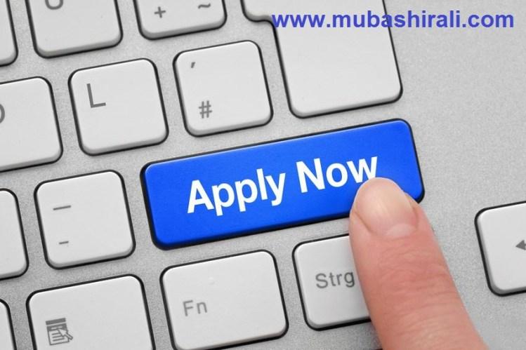 admission deadline 2017 universities Pakistan
