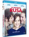 La Montaña Rusa Blu-ray