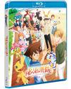 Digimon Adventure: Last Evolution Kizuna Blu-ray