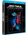 Star Trek III: En Busca de Spock Blu-ray
