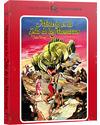 Misterio en la Isla de los Monstruos  Blu-ray