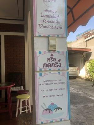 Thai Ice Cream Shop