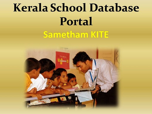 Sametham KITE Kerala