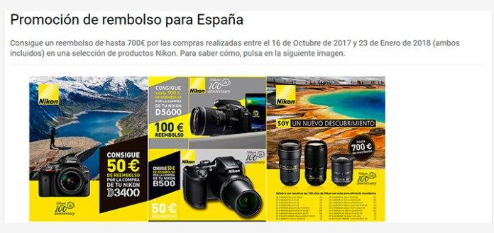 Hasta 700€ de reembolso con Nikon