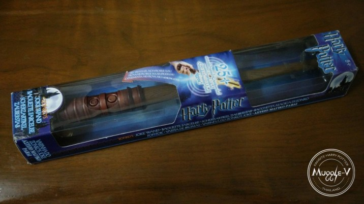 Harry Potter™ Silly Spells Wand - mattel