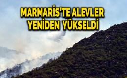 Marmaris Orhaniye yeniden yanmaya başladı